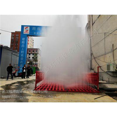 常德工地洗车机 洗车槽 工程洗轮机(隆源盛LYS-100全自动系列)