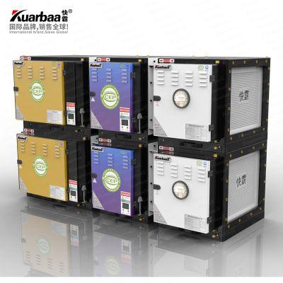 快霸(Kuarbaa)油烟净化器10000风量UV光解活性炭一体机除味设备餐饮厨房