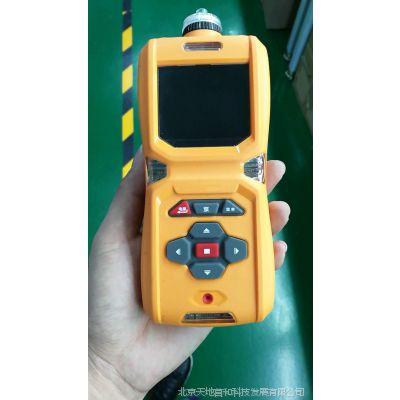 天地首和TD600-SH-HCN手持式氰化氢泄漏速测仪抗氢气干扰