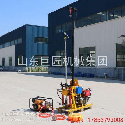 热销华夏巨匠YQZ-50B型液压轻便钻机 小型液压勘探钻机