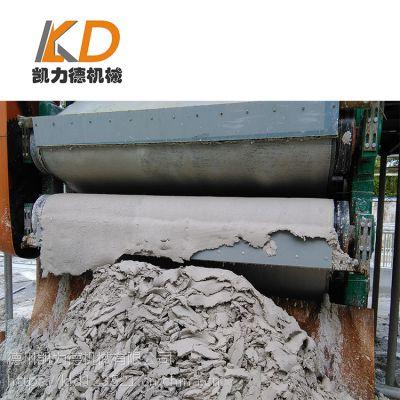 隧道泥浆带式脱水机 隧道淤泥清理用带式泥浆浓缩压滤机
