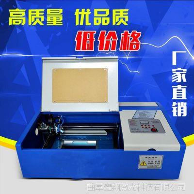 鑫翔小型激光手机防爆膜切割钢化膜精密手机膜激光切割