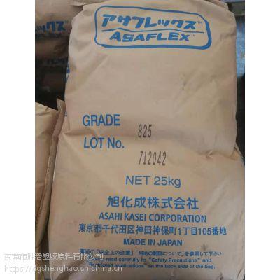 Asaflex 旭化成K树脂原料批发商