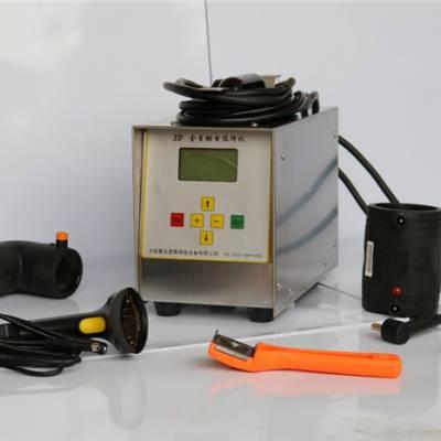 电熔焊机-全自动pe电熔焊机-济南一点通(推荐商家)