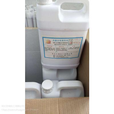 除油剂效果优异_除油剂源头厂家_免费送货上门