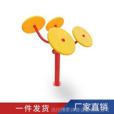 河南郑州小区健身器材太极轮 户外健身器材图片大全
