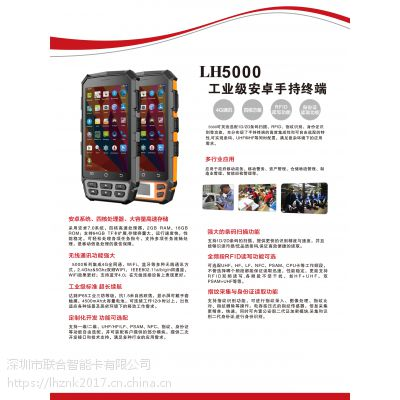 手持PDA 资产管理可移动读取 功能可选配 工业安卓PDA操作方便