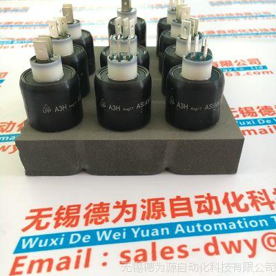 电镀厂纺织厂流水线上专用台湾ASIANTOOL水银滑环A3H,A1H25S原装