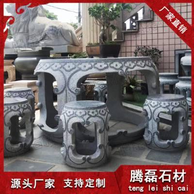 惠安厂家现货可定做园林景观石桌椅按尺寸定做