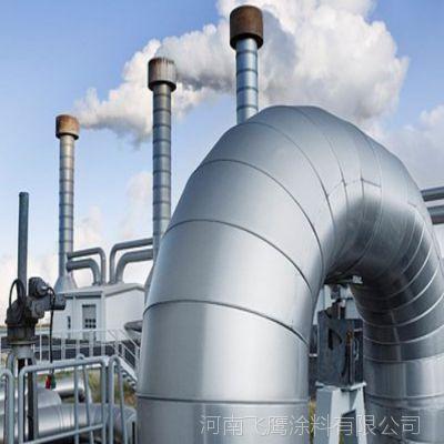 厂家供应 有机硅耐高温漆 耐热漆 隔热涂料 200度至800度