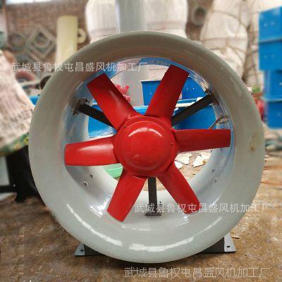 防爆玻璃钢轴流风机T35-11玻璃钢防腐通风机定制玻璃钢轴流风机