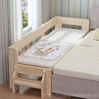 加宽床拼接床实木儿童床婴儿床宝宝护栏床小床拼接大床单人床边床