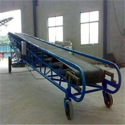 可移动式爬坡皮带运输机耐高温耐磨 现场制作运输机