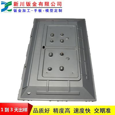 新川厂家直供xcbj18091902铝板电视背板钣金加工定制