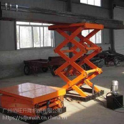 液压升降机厂家供应广东汕头防爆升降机防爆升降平台货梯