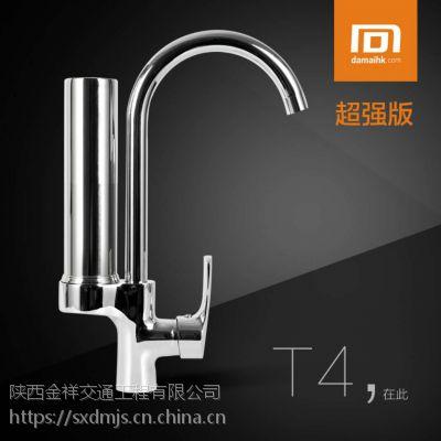 大迈DM-T4除氯 阻垢净化水龙头 厨房净水器龙头 大流量出水不等待