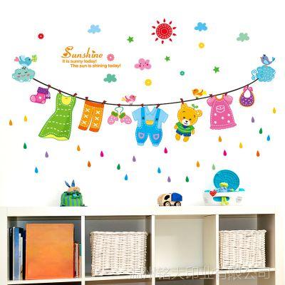 4268儿童房宝宝可移除卡通晒衣服小鸟太阳卧室客厅墙贴纸墙壁贴画