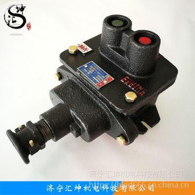 汇坤批发价隔爆型控制按钮BZA1-5(10)/36-1/2/3 防爆控制按钮