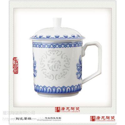 景德镇青花玲珑瓷茶杯 茶杯生产厂家