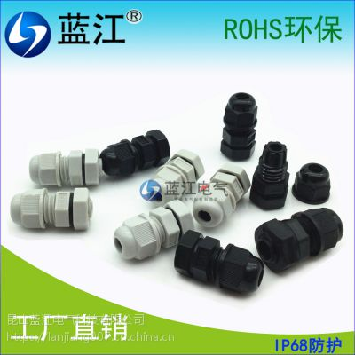 蓝江品牌M8*1.25尼龙电缆防水接头IP68防水