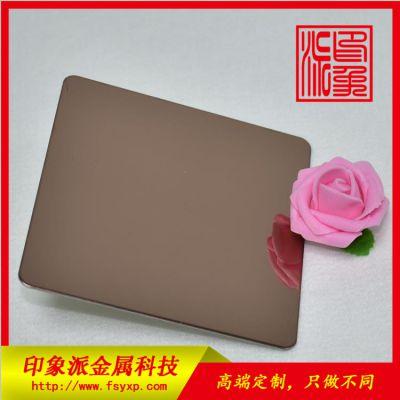 供应304镜面玫瑰金不锈钢装饰板 镜面不锈钢厂家