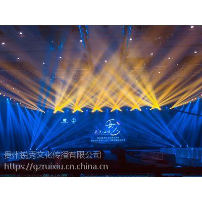 灯光音响租赁,灯光架大屏出租,LED大屏舞台出租