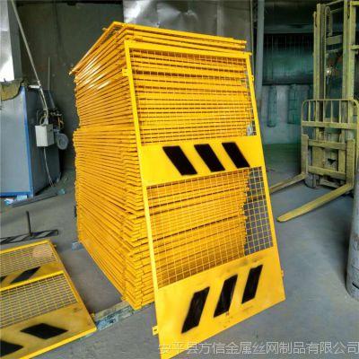电梯井口防护门 黄色喷塑楼层施工安全防护门