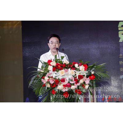 王海霞摘冠郑州国际汽后博览会第二届巾帼峰会落幕