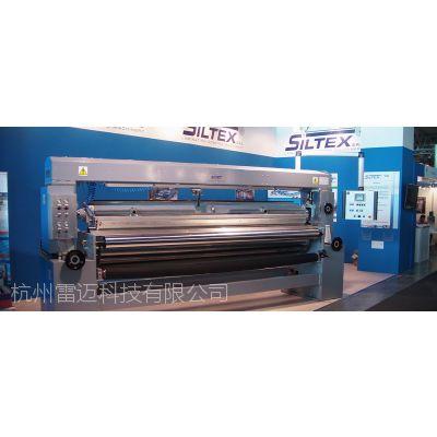 意大利SILTEX汽车内饰PU革三刀式涂层生产线
