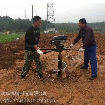 极速打坑汽油地钻 拖拉机种树打坑机 轻松启动的刨坑机 润华冰钻