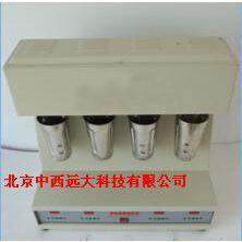 中西(LQS厂家)变频高速搅拌机(四轴) 型号:M364542库号:M364542
