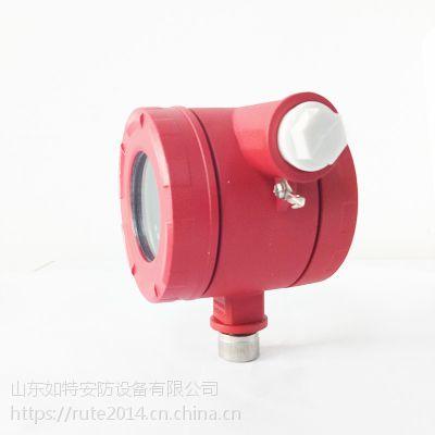 山东如特红外/紫外火焰探测器Modbus/4-20mA输出