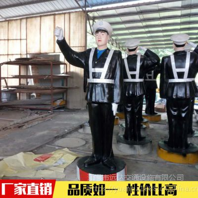 厂家直销公路仿真警察 举牌 立正敬礼模拟人像 假警察