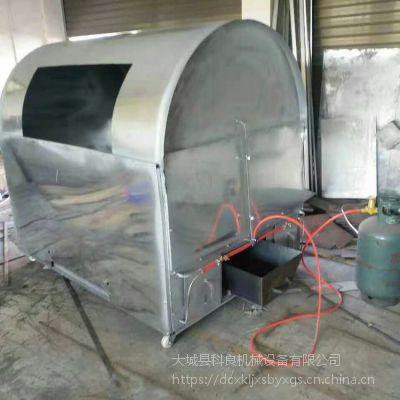 环保型可移动液化气泡沫烤箱化坨机 科良化块机厂家