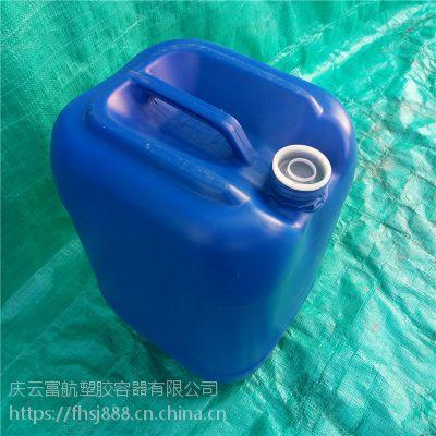 供应包装用容器 10公斤塑料桶 胶桶