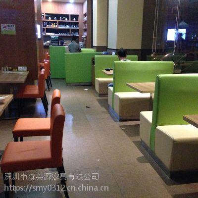中式港风茶餐厅桌椅卡座沙发实木餐桌