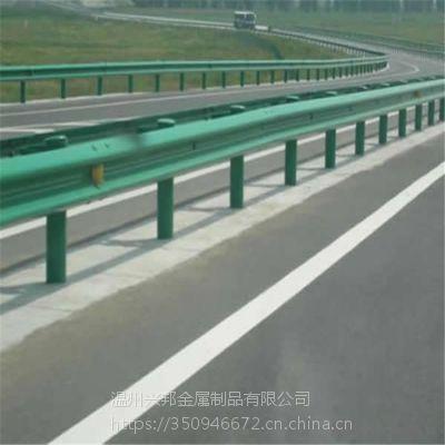西安护栏厂家直销四川波形高速公路护栏 甘肃公路防撞栏