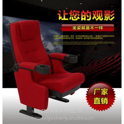 礼堂椅剧院椅影院椅排椅学术报告厅座椅培训椅阶梯教室排椅创鸿成型号8868