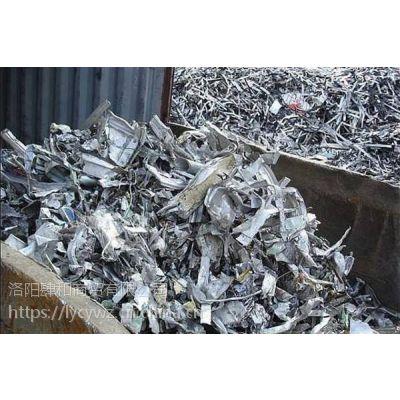偃师回收废铝 伊川废铝回收价格