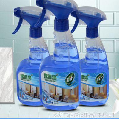 浴室清洁剂洁而亮卫生间厕所地砖水龙头玻璃除垢去污渍洁瓷清洗剂