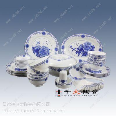 千火陶瓷 定制陶瓷礼品餐具 56头骨质瓷餐具