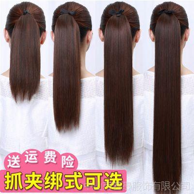 假发扎发马尾女中长直发绑带式辫子隐形无痕蓬松自然