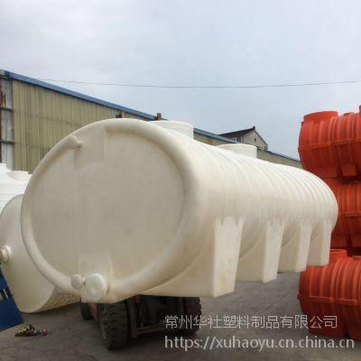 华社厂家直销车载水塔加厚塑料水箱5立方卧式pe储罐5吨卧式储罐