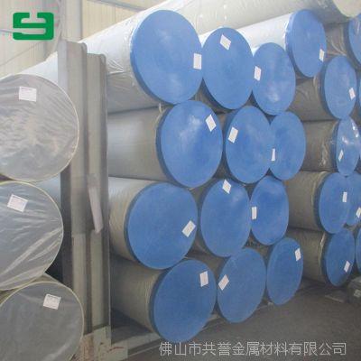 中山厂家供应大口径不锈钢工业管316L不锈钢流体管406.4*5.0