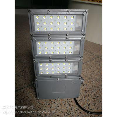 NFC9760/NFC9760\NFC9760_IP65LED泛光灯