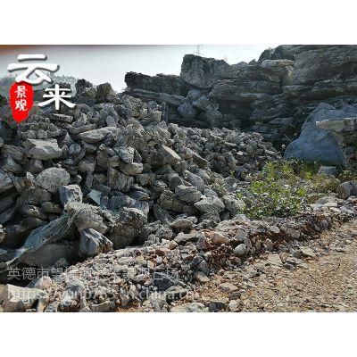 原产地批发各类广东英石,太湖石,英石假山