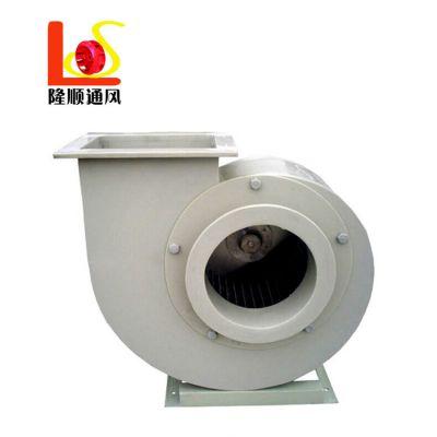 厂家直销PP/PVC4-72塑料防腐离心通风机 实验室通风专用防腐风机