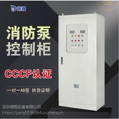 消防泵控制柜贵州消防泵控制柜星三角降压启动一用一备厂家直销