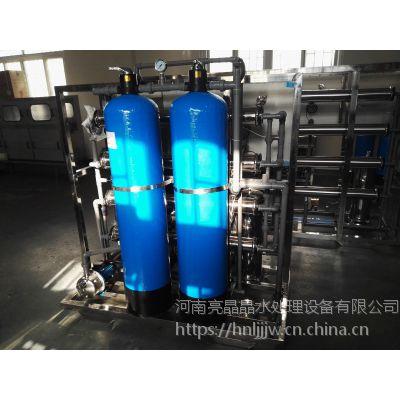 0.25吨反渗透设备郑州厂家0.5吨纯水设备价格不锈钢材质打造0.25地面RO反渗透水设备
