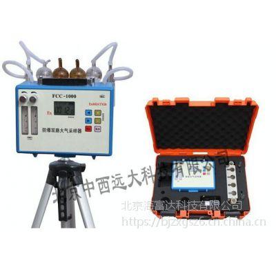 中西 FCC-1000防爆双路大气采样器 型号:SH54-FCC-1000库号:M14660